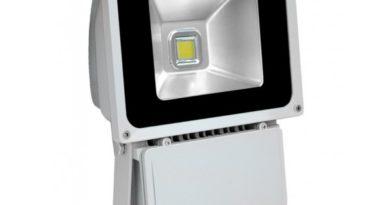 Flood Lights - Outdoor Lights - Benefits & Uses